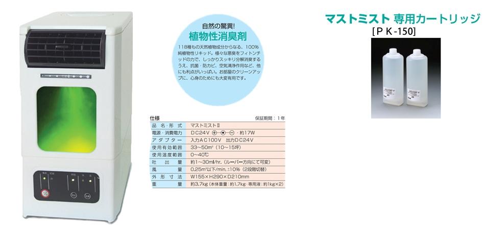 製品紹介 | 川崎化工株式会社